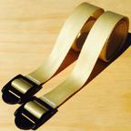 2 pieces adjustable ladder lock straps